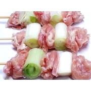 首小肉ネギマ串(1本30g10本入り未調理)